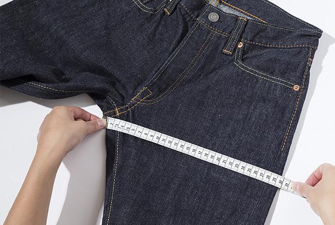 ワタリ - Upper Thigh